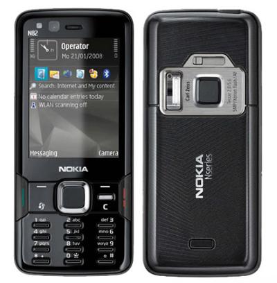 "Top 10 ""dế"" camera tốt nhất của Nokia 5"