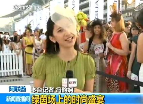 Ngắm nữ phóng viên xinh đẹp nhất Trung Quốc 7