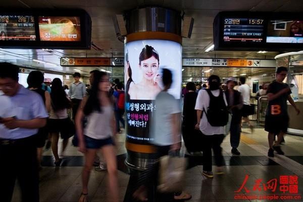 """Toàn cảnh quy trình phẫu thuật thẩm mỹ của thiếu nữ Hàn gây """"sốt"""" 20"""
