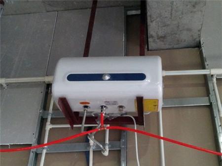 Cẩn trọng khi tắm máy nước nóng 1