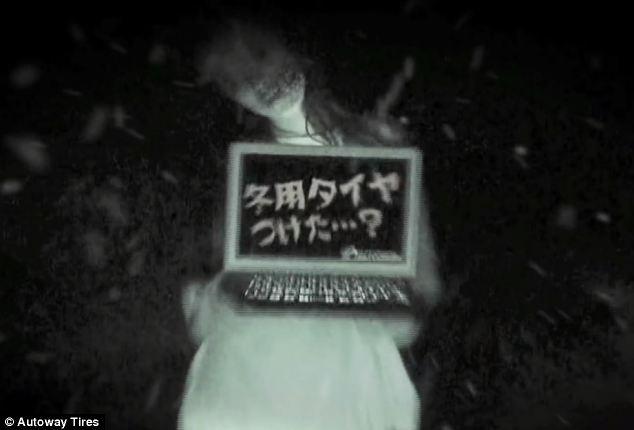 Rùng mình với clip quảng cáo Giáng sinh kinh dị của Nhật 1