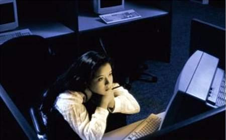 Những bệnh phụ nữ dễ mắc khi thức khuya 1