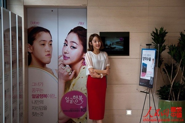 """Toàn cảnh quy trình phẫu thuật thẩm mỹ của thiếu nữ Hàn gây """"sốt"""" 1"""