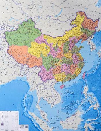 Philippines phản đối bản đồ nuốt gọn Biển Đông của Trung Quốc 1