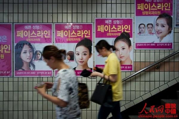"""Toàn cảnh quy trình phẫu thuật thẩm mỹ của thiếu nữ Hàn gây """"sốt"""" 2"""
