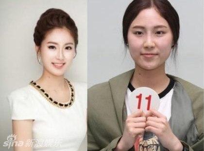 Choáng với gương mặt thật của thí sinh Hoa hậu Hàn  11