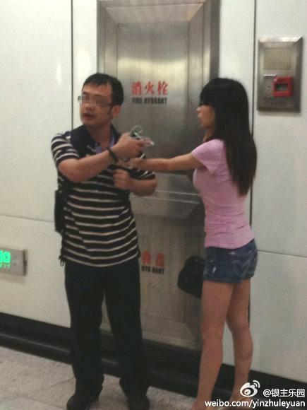 Bị bắt vì cởi áo ngực phụ nữ trên tàu điện ngầm 1
