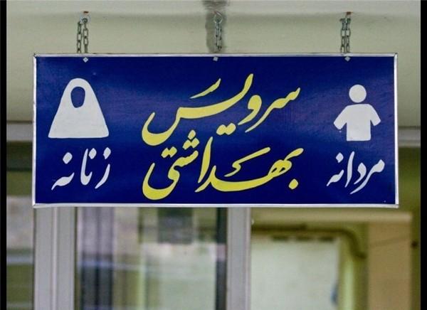 Những biển hiệu toilet kỳ quặc trên thế giới 5