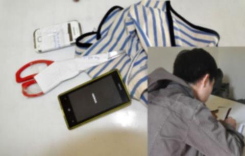 Trộm cắt quần thiếu nữ ngủ say để... xem cho biết 1