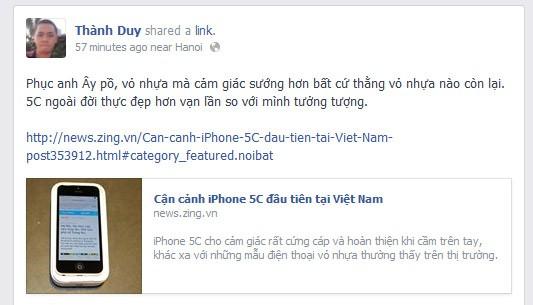 iPhone 5S đầu tiên tại Sài Gòn được bán với giá 52 triệu 12