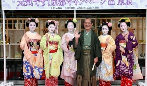 Ngắm các nữ sinh geisha Nhật xinh đẹp xuống phố 8