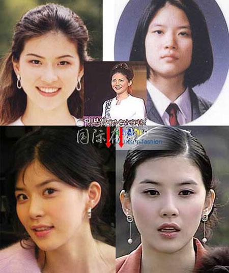 Khuôn mặt mỹ nhân Hàn biến đổi so với thời thiếu nữ 7