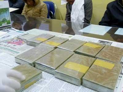 Nữ giáo viên giấu 40 bánh heroin trong ký túc xá 1