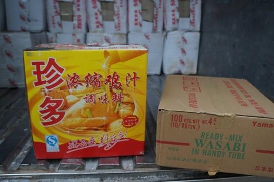 Nước phở Trung Quốc cô đặc, đóng chai thơm vàng 3