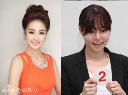 Choáng với gương mặt thật của thí sinh Hoa hậu Hàn  3