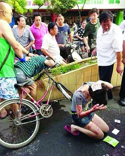 """Đuổi bắt """"dê xồm"""", cô gái bị đánh vỡ đầu 1"""