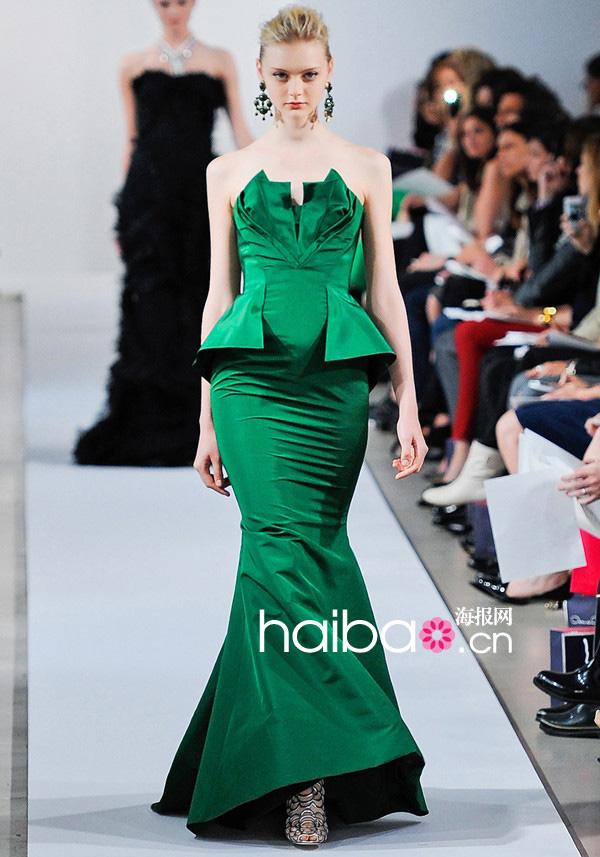 Học Sao mặc váy đẹp 12