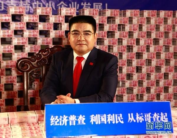 """Đại gia Trung Quốc gây sốc khi ngồi giữa """"núi"""" tiền 5"""