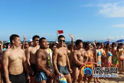Ngắm rừng người đẹp nhảy múa bên bãi biển 3
