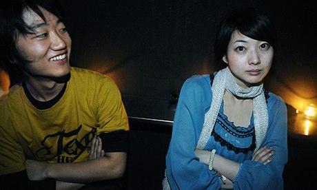 Người Nhật chán sex vì sợ hãi hôn nhân 2
