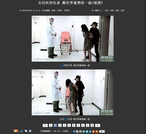 """Báo Trung Quốc nhầm ảnh """"khiêu dâm"""" là cảnh tiêm thuốc độc 2"""