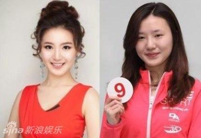 Choáng với gương mặt thật của thí sinh Hoa hậu Hàn  9