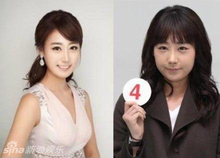 Choáng với gương mặt thật của thí sinh Hoa hậu Hàn  4