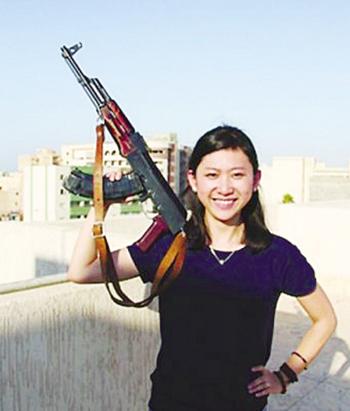 Ngắm nữ phóng viên xinh đẹp nhất Trung Quốc 4