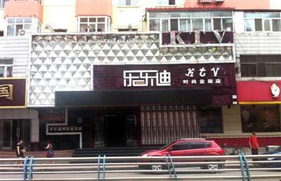 Thiếu nữ chết khi đang hát karaoke 1