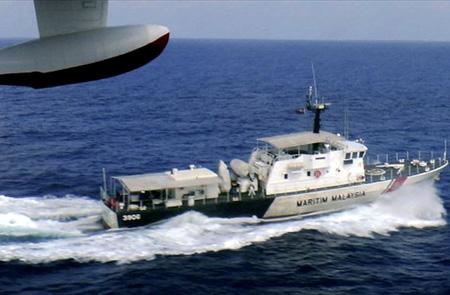 Việt Nam cấp phép cho 2 tàu Trung Quốc và 1 tàu Mỹ vào biển Đông 1