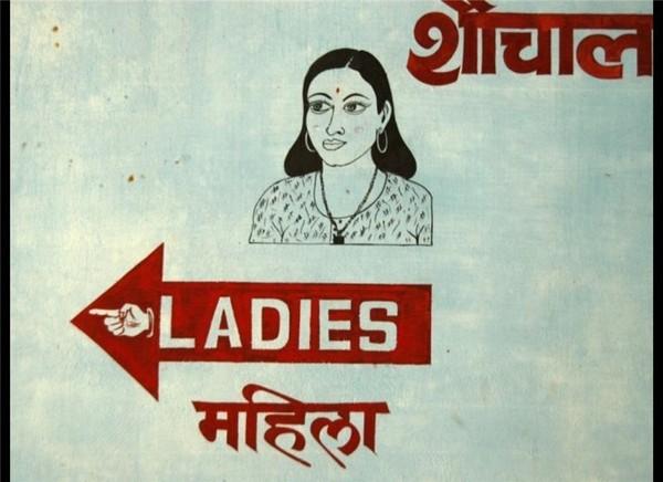 Những biển hiệu toilet kỳ quặc trên thế giới 4