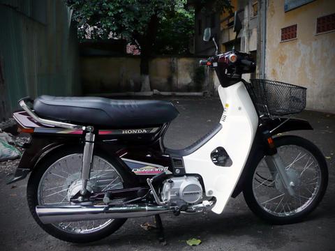 Hàng hiếm Honda Dream II trị giá 3 cây vàng 1