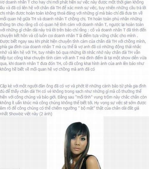 Siêu mẫu Thanh Hằng bình thản trước nghi án 'giật chồng' 2