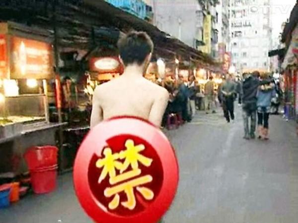 Những màn khỏa thân trên đường gây chú ý 1