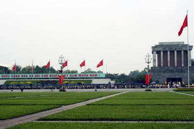 Di chuyển 3 Bộ ra khỏi khu Trung tâm chính trị Ba Đình 1