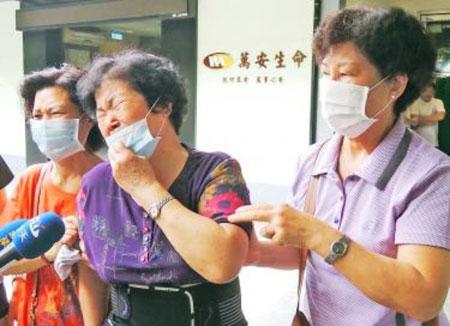 Vụ nổ gas ở Đài Loan: Nước mắt tang thương bao trùm bệnh viện, nhà tang lễ 2