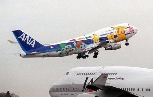 """Những phi cơ """"dễ thương"""" nhất thế giới 9"""