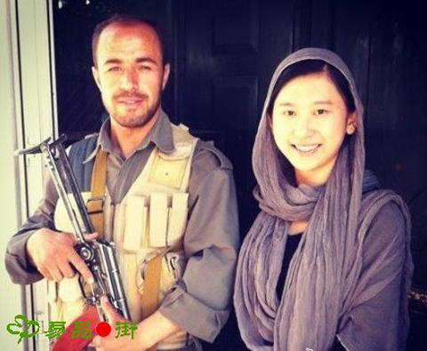 Ngắm nữ phóng viên xinh đẹp nhất Trung Quốc 3
