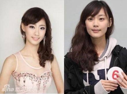 Choáng với gương mặt thật của thí sinh Hoa hậu Hàn  6