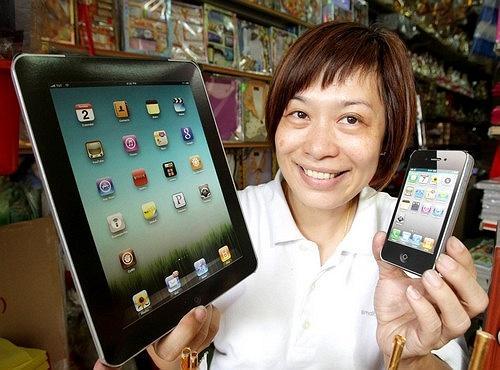 Đổ tiền mua iPhone, vàng thỏi, siêu xe đốt Tết Thanh minh 12
