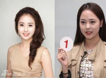 Choáng với gương mặt thật của thí sinh Hoa hậu Hàn  2