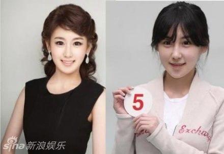 Choáng với gương mặt thật của thí sinh Hoa hậu Hàn  5