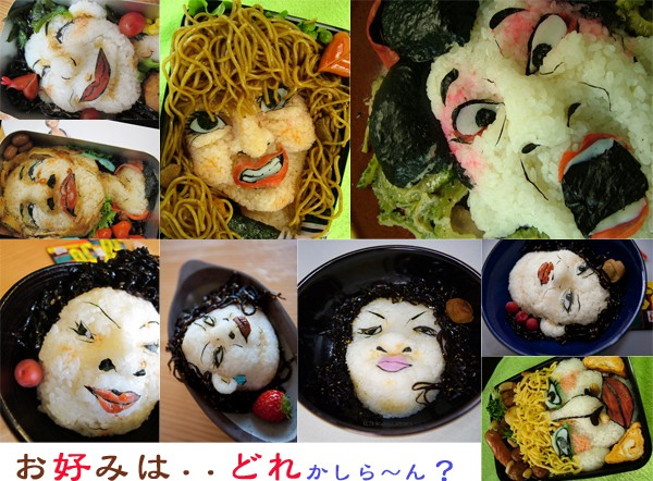 Những hộp cơm Bento nghệ thuật kinh dị 3