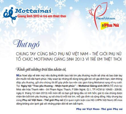 Mottainai Giáng sinh 2013 vì trẻ em thiệt thòi 1