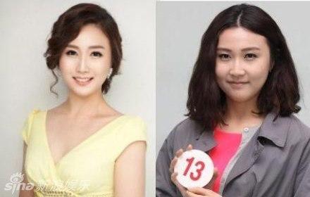 Choáng với gương mặt thật của thí sinh Hoa hậu Hàn  1